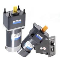 Drip-proof 12v 24v dc gear motor 50kg-cm