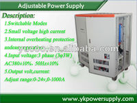 variable frequency power supply 24 volt dc power supply1000a