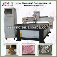 1325 CNC Router For Wood Metal Stone ZK-1325, 1300*2500*200MM