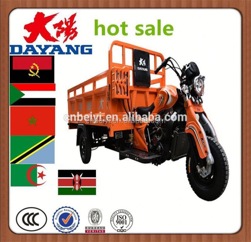 2015 newest 200cc tricycles pedal with ccc in Sudan