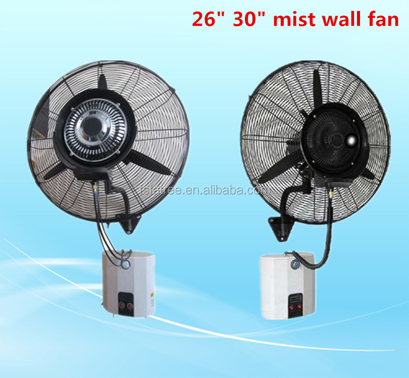 Misting Fans Product : Oscillation quot industrial wall mounted water mist fan
