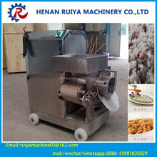 Factory supply Fish paste fine filter machine | Shrimp meat machine | Fish meat processing machine 0086-15981835029