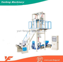Factory price Plastic PE Film Extruder Blowing machine
