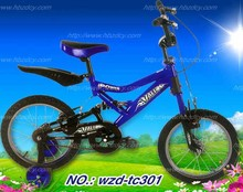 cheap and good quality children dirt bikes