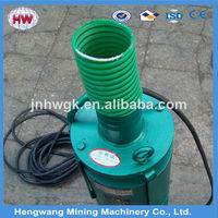 QS series submersible water pumps underground water pump