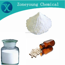 new technology product in china research chemcials powder Beta cyclodextrin