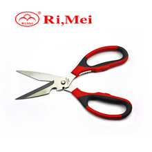 2014 new product best utility embroidery scissors/shears