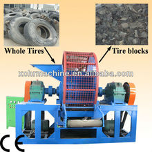 Waste tire shredder / scrap tire shredder / used tire shredder