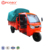 Cargo Service From China To Ethiopia Fuel Tank Truck Aqua-Cycle Water Trike, 500Cc Trike