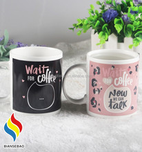 Hot selling wake up magic coffee mug