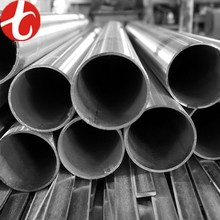 stainless steel 316 pipe / 316 stainless steel pipe price