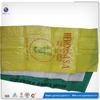 Alibaba china wholesale pp woven bags 50kg poultry feed bags