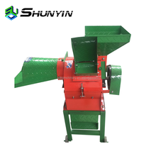 Combined animal feed hay shredder for sale/ small grass cutting machine