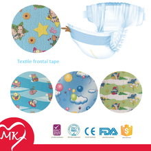 Printed magic frontal tape for baby and adult diaper products