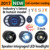 new product china suppliers bodyguard motorcycle alarm with fm radios
