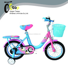 factory price cheap high quality 12'' 14'' 16'' 18'' 20'' kid bike bmx/ four wheel children bicycle