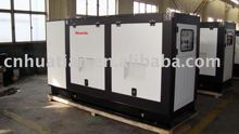 Silent Generator with 10kW/12.5KVA Prime Power