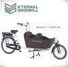 2015 hot sale inter 3 speeds 26inch electric cargo bike/bicycle UB 9016E