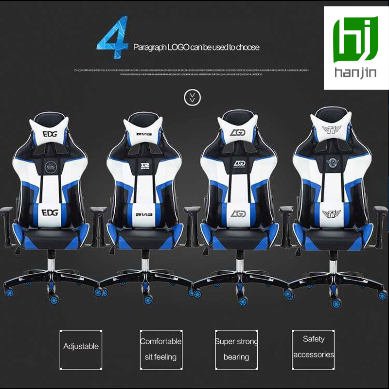 Dickson WCG e-sports e-sports seat chairs chairs Internet cafes, competitive racing chair