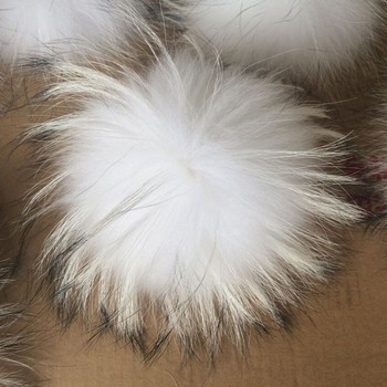 white raccoon pompon/Fast Shipping