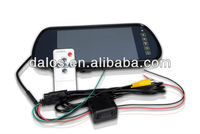 7 tft color lcd car reverse monitor car rearview mirror monitor for reversing