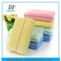 woven china wholesale polyester/cotton high quality personalised bath towels