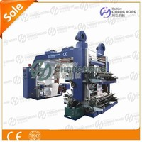 Flexo 4 color ceramic press mechanical for printing plastcic film