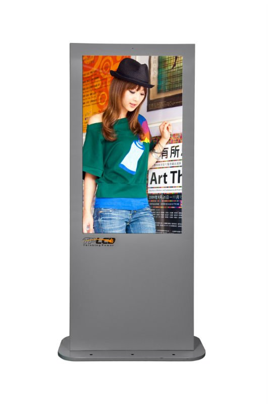 Xunbao 32 inch touch screen lcd interactive kiosk with outdoor waterproof enclosure IP65