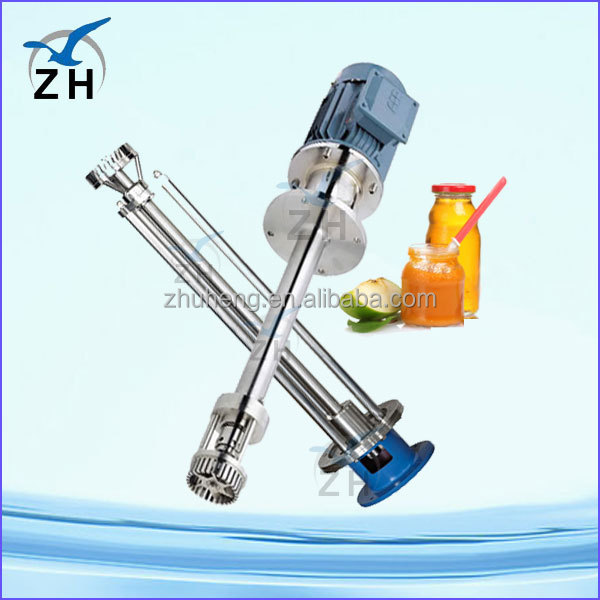 petroleum high speed disperser/ high shear agitator disperser mixer for sale chemical product cream mixing machine