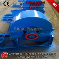 Indonesia tractor wood crusher chipper supplier