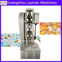 DHP-10 Flower Basket Type Tablet Press Machine