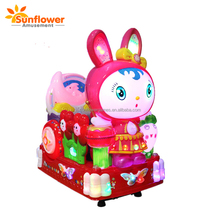 2018 cheapest coin operated amusement kiddie ride swing games video games for small children with high revenue