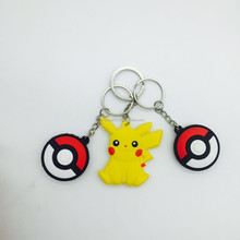 Popular custom cute fashionable silicone key chain
