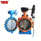 Good quality with Chain wheel lug Butterfly Valve