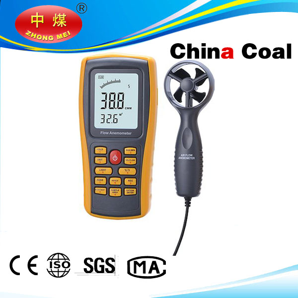 TAM819 Anemometer/Air Velocity Meter/wind speed meter