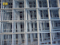 made in China high quality concrete reinforcement wire mesh (factory price)