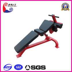 Adjustable Abodominal Board ab shaper exercise equipment