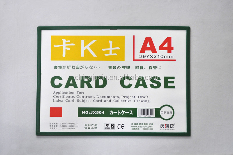 A4 Magnetic Card Case PVC Sheet&Colorful ABS Magnetic Card Case