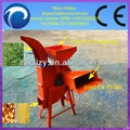 best quality grass cutter/grass cutter machine/grass cutter for cattle feed 0086-13503826925