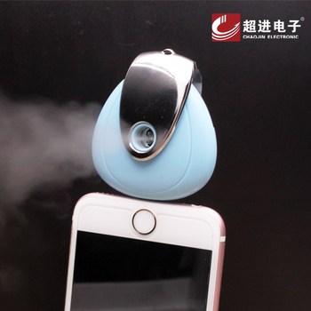 No Battery Mobile power Mini Beauty rechargeable mist facial sprayer