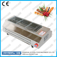 2015 hot sell china barbecue grill designs