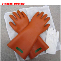 2017 new product rubber gloves for electrical work