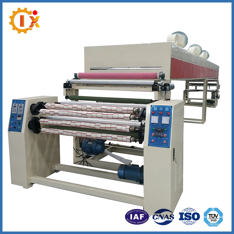Plastic Film Tape Slitting Machine Bopp Adhesive Tape Machinery Automatic Water Transfer Tape Printing Machine