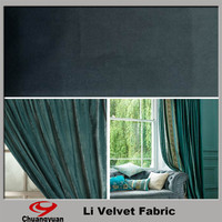 Hot sell warp knitting design fabric curtain for door for curtain/sofa/toy/dicoration