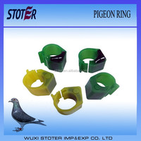 RFID animal foot ring tag for pigeon/poultry/animal tracking and racing