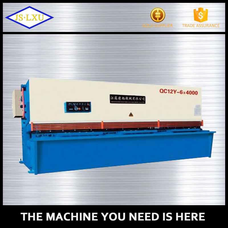 cnc MS sheet guillotine cutting shearing machine, MS sheet guillotine cutter