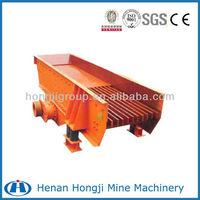 Industrial coal vibrating hopper feeder manufacturer of China