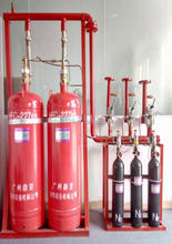 China Manufacturer Automatical FM200 HFC-227ea Fire Suppression Products
