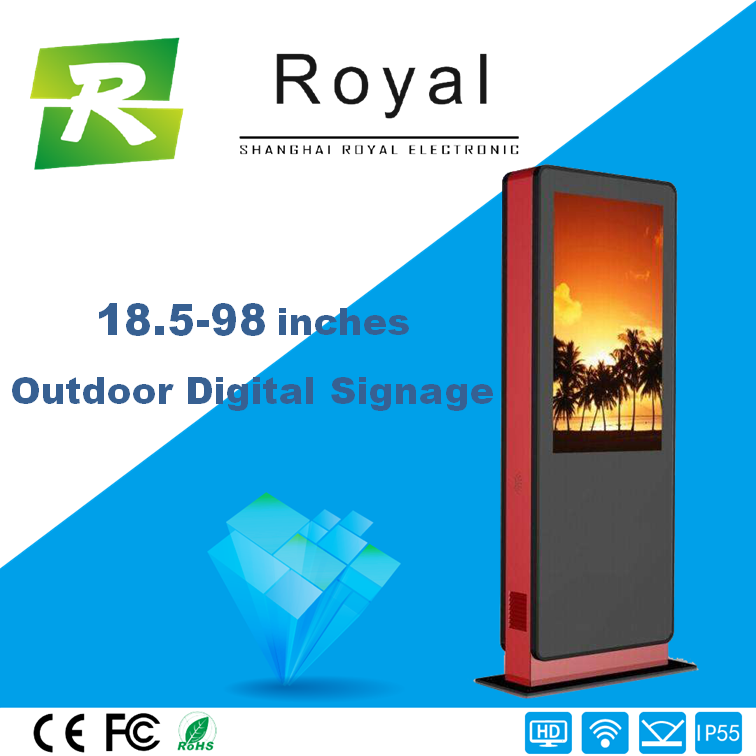 "portable 82""commercial lcd AD screen With the Best Quality"