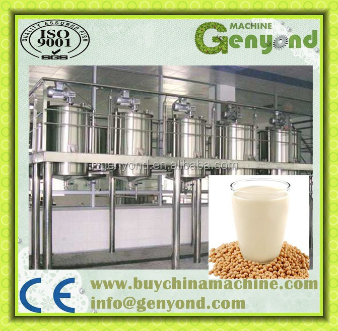 Industrial soya bean milk production line / soy milk making machine